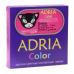 Adria Сolor 1 tone (2 линзы)