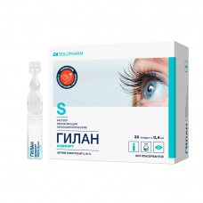Гилан Комфорт (юнидозы 10 *0,4 мл), увлажняющие капли для глаз